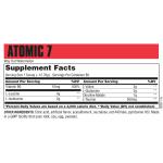 Universal Atomic 7 384 грUniversal Atomic 7 384 гр2
