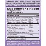 Natrol Water Pill 60 таблеткиNAT4662