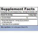 Haya Citrulline Malate 200 грHaya Citrulline Malate 200 гр2