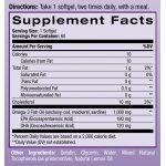 Natrol Omega-3 Fish Oil 60 дражетаNAT4353