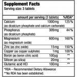 Biotech Calcium Zinc Magnesium 100 таблеткиBT3192