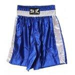 Боксови шорти SZ Fighters сини Боксови шорти SZ Fighters сини 1