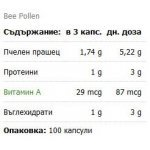 Nature's Way Bee Pollen 580 мг 100 капсули20202