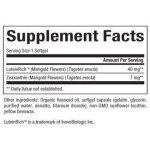 Natural Factors Lutein 40 мг 60 дражета10352