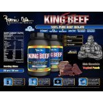 Ronnie Coleman King Beef 1000 грRonnie Coleman King Beef 1000 гр2