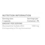 Battery Glucosamine 90 капсулиBTN172