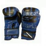 Боксови ръкавици EVO Beast естествена кожа синиБоксови ръкавици EVO Beast сини ест. кожа2