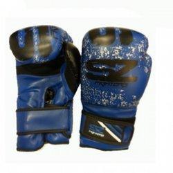 Сини боксови ръкавици EVO Beast