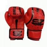 Боксови ръкавици EVO Predator естествена кожа червени Боксови ръкавици EVO Predator червени ест.кожа2