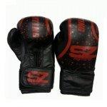 Черни боксови ръкавици EVO PredatorЧерни боксови ръкавици EVO Predator1