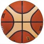Баскетболна топка MOLTEN BGH7XBGH7X2