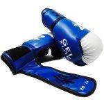 Сини боксови ръкавици GEL X LITE SZ FightersSZ003-17