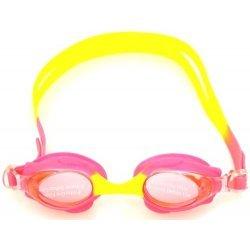 Детски очила за плуване UV