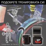 Накитници с Метална Кука Armageddon SportsARM0114