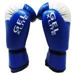 Сини боксови ръкавици GEL X LITE SZ FightersSZ003-15