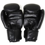 Черни боксови ръкавици GEL X LITE SZ FightersSZ001-18