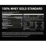 100% Whey Gold Standard 2300 гр100%wheygold5lb2
