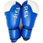 Сини боксови ръкавици GEL X LITE SZ FightersSZ003-14
