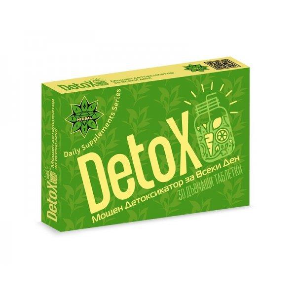 CVETITA DetoX 30 дъвчащи таблеткиCVE04