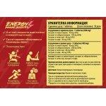 CVETITA Energy Immuno Booster 30 дъвчащи таблетки CVE053