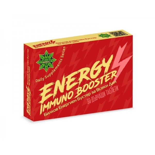 CVETITA Energy Immuno Booster 30 дъвчащи таблетки CVE05
