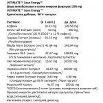 Brad King's ULTIMATE ™ Lean Energy™ 295 мг 90 капсули06032
