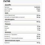 NOW Respir-All Allergy 60 таблеткиNOW00122