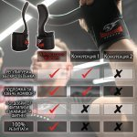 Тренировъчни подложки заместители на фитнес ръкавици Armageddon SportsARM0153