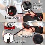 Тренировъчни подложки заместители на фитнес ръкавици Armageddon SportsARM0152