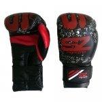 Черни боксови ръкавици EVO Beast Черни боксови ръкавици EVO Beast 1