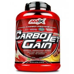 AMIX CarboJet ™ Gain 4000 гр