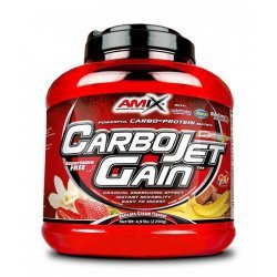 AMIX CarboJet ™ Gain 2250 гр