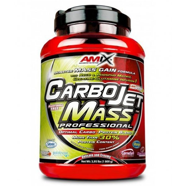 AMIX CarboJet ™ Mass Professional 1800 грAM143