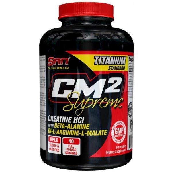 SAN CM2 Nitrate 240 капсулиSAN1616