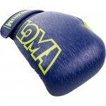 Боксови ръкавици Venum Origins Loma EditionVEN01234