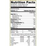 Ultimate Nutrition Whey Gold 2270 грUN17342