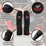 Протектори за крака за бойни спортове Armageddon SportsARM0452