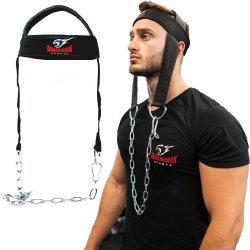 Шлем с метална верига Armageddon Sports