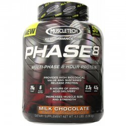 MuscleTech Phase 8 2000 гр