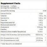 Natrol Extreme Omega 1200 мг 60 дражетаNAT3862