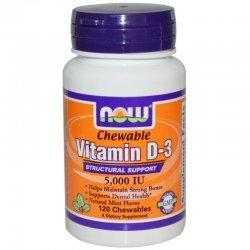 NOW Vitamin D 5000 IU 120 дъвчащи дражета
