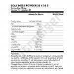 NUTREND BCAA MEGA STRONG POWDER 20 бр х 10 грNU310252