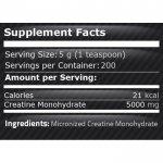 Pure Creapure Creatine 1000 грPN0262