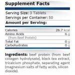 Pure Beef Amino 2000 мг 150 таблеткиPN35142
