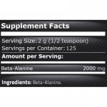 Pure Beta Alanine Powder 250 грPN17212