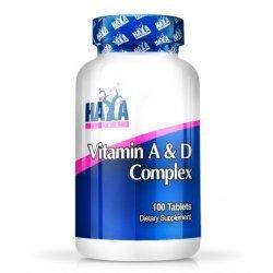 Haya Vitamin A & D 100 дражета