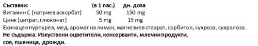 Webber Naturals Sunkist Vitamin C + Zinc 16 таблетки 1